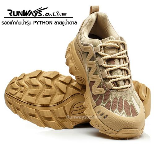 รองเท้ากันน้ำรุ่น PYTHON ลายงูน้ำตาล