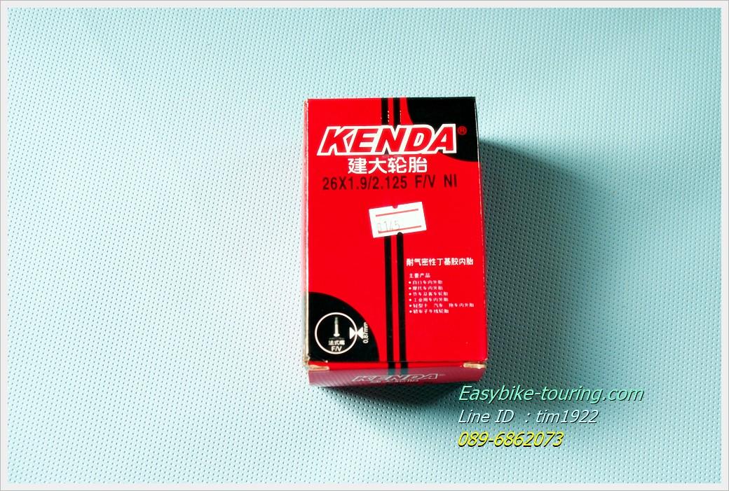 """ยางใน Kenda ล้อ 26 """" x 1.9 - 2.1"""