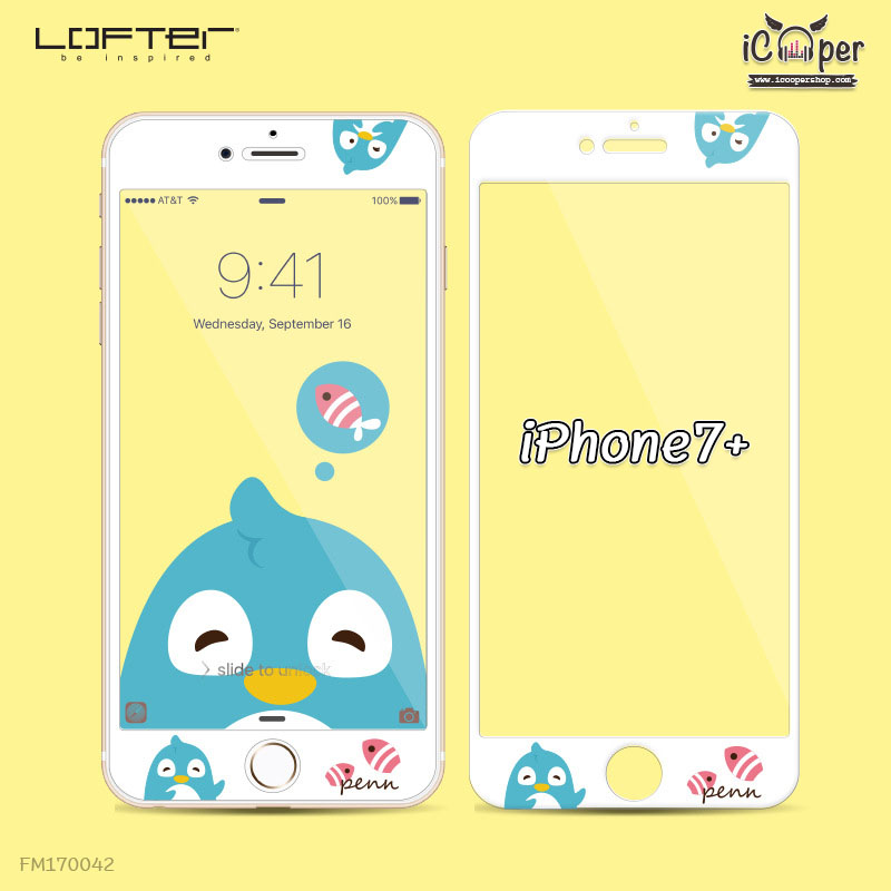 LOFTER White Pets Full Cover - Penguin (iPhone7+)