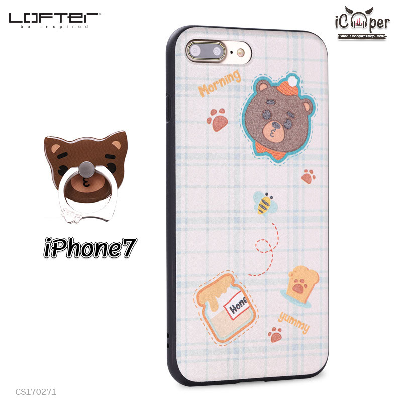 LOFTER Soft Case - Honey Bear (iPhone7)
