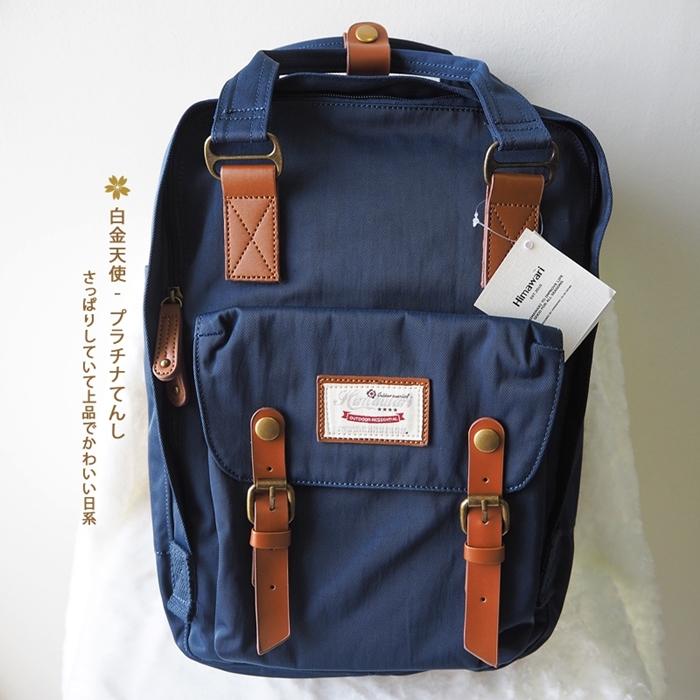 { พร้อมส่ง } กระเป๋าเป้ HIMAWARI แบรนด์แท้ Macaroon (สีกรมท่า) ฟรี!กระเป๋าเล็ก+เข็มกลัดคละลาย