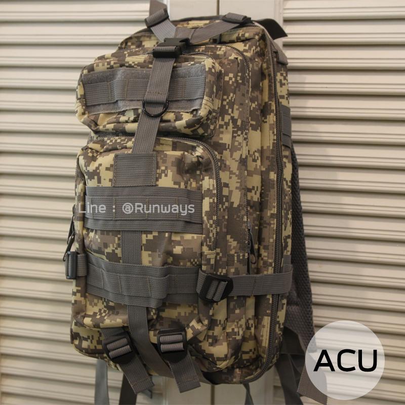 เป้ทหาร 3P (สีพรางดิจิตอล ACU)