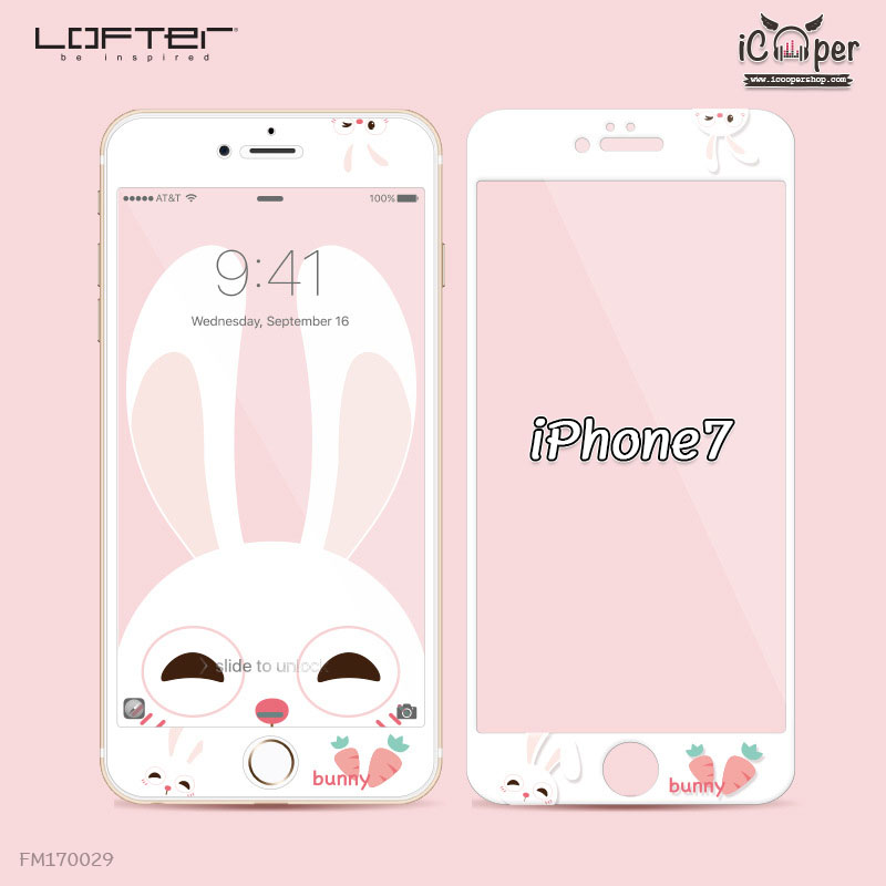 LOFTER White Pets Full Cover - Rabbit (iPhone7)