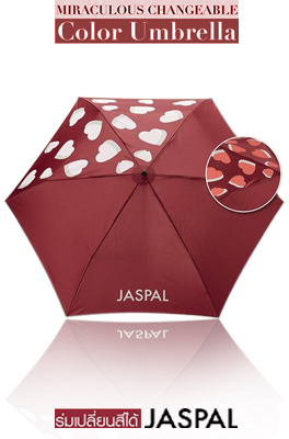 JASPAL ร่มขนาดพกพา (3ท่อน) ปรับสีได้เมื่อโดนน้ำฝน