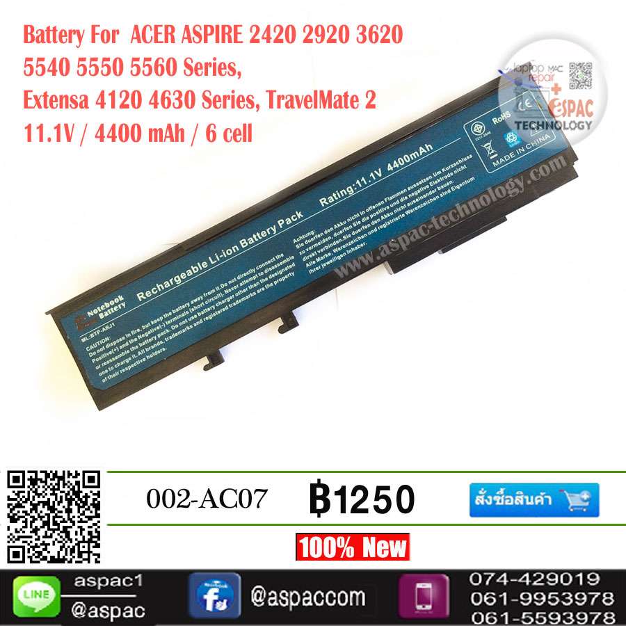 Battery For ACER ASPIRE 2420 2920 5540 5550 5560 5590 TRAVELMATE 4520 4720 4730