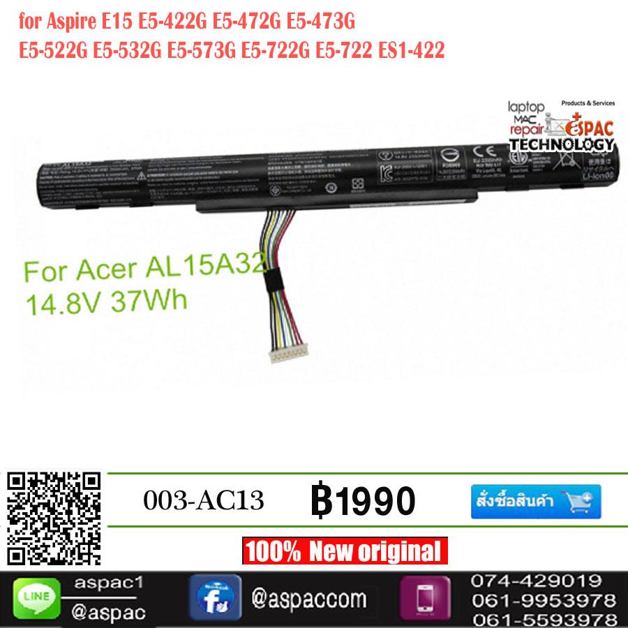 Original Battery AL15A32 for Aspire E15 E5-422G E5-472G E5-473G E5-522G E5-532G E5-573G E5-722G E5-722 ES1-422 14.8V 37WH