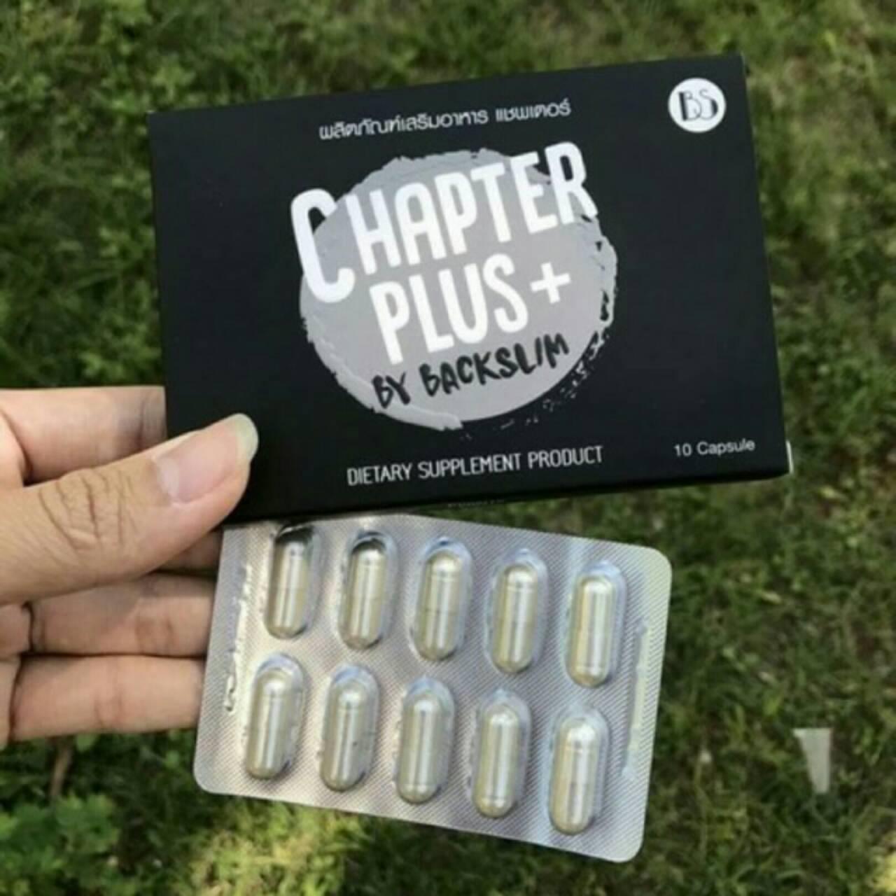 Chapter Plus (แชพเตอร์ พลัส) by. BackSlim รุ่นใหม่ล่าสุด สำหรับคนดื้อยามากๆ