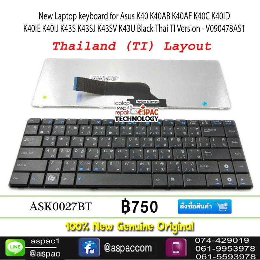 Keyboard Asus K40 Series Thai-Eng