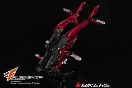 ชุดเกียร์โยงพร้อมชุดพักเท้าหลัง K284 สำหรับ Kawasaki Z800