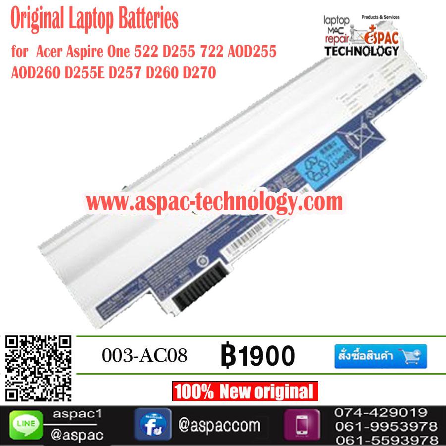 Original Battery Acer Aspire One 522 D255 722 AOD255 AOD260 D255E D257 D260 D270