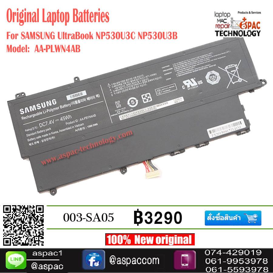 Original Battery SAMSUNG UltraBook NP530U3C NP530U3B Model: AA-PLWN4AB