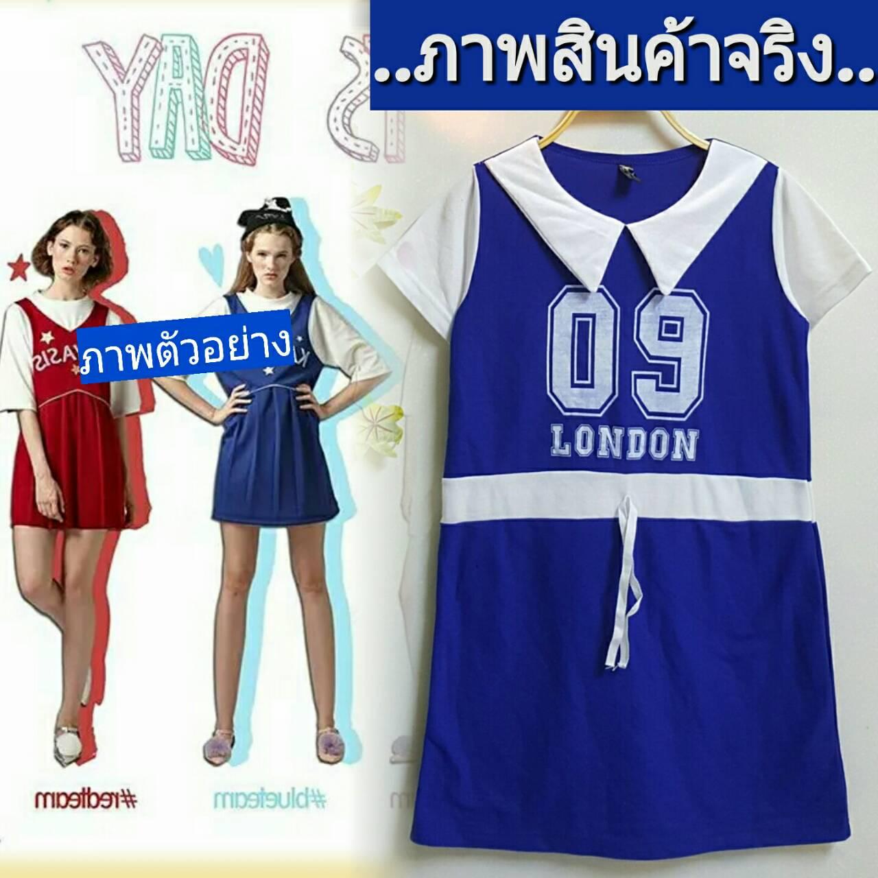 wOw Dress : ชุดเดรสแนวสปอร์ตผ้าลาครอสแต่งปกคอและแขนสีขาว กุ๊นเอวสีขาว เชือกหลอก สกรีนตัวเลข 09 LONDON น่ารักค่ะ