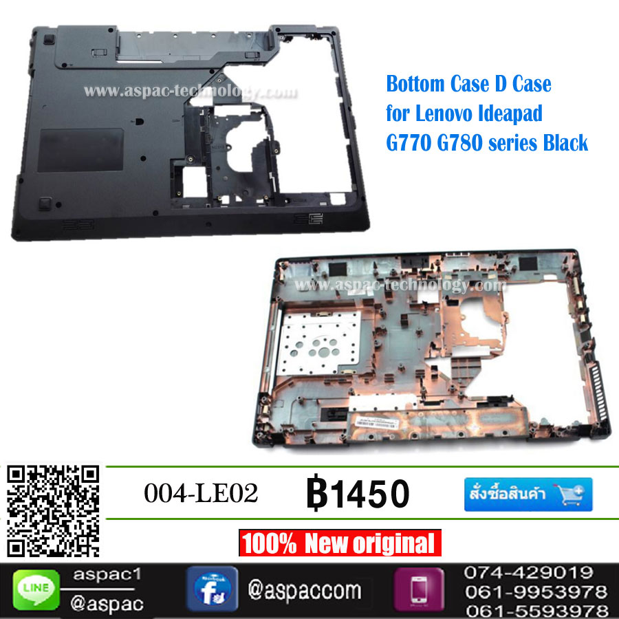 Laptop Bottom Base Case for LENOVO G770 G780 17.3'' AP0O50002000D