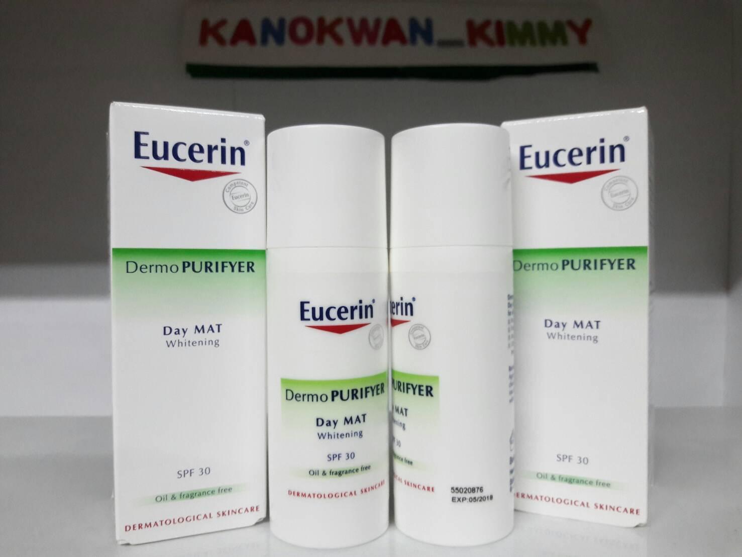 #Eucerin DermoPURIFYER Day Mat Whitening SPF30 (50ml.) แพ็คคู่