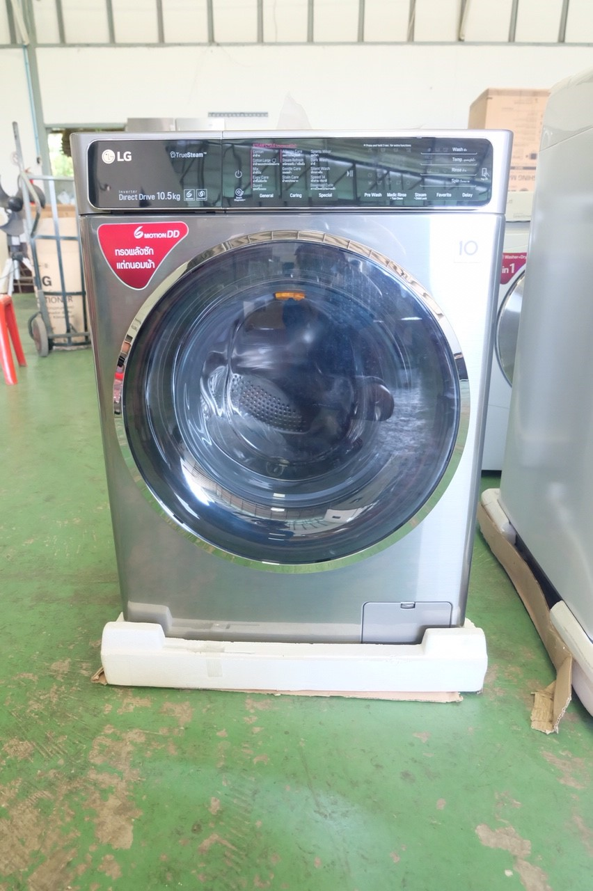 เครื่องซักผ้าฝาหน้าระบบ TURBOWASH™ ขนาดความจุ 10.5 กิโลกรัม รุ่นF1450ST1V