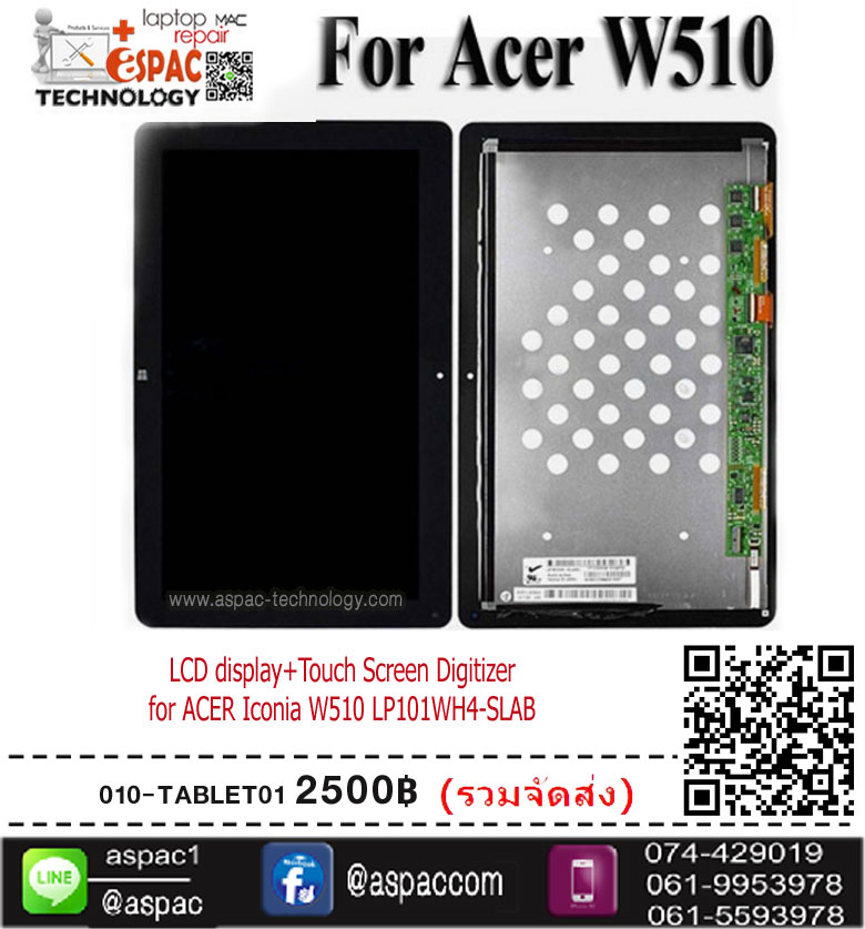 LCD display+Touch Screen Digitizer for ACER Iconia W510 LP101WH4-SLAB
