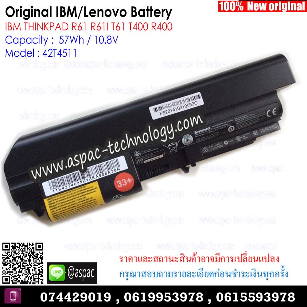 Original Battery 42T4511 / 57WH / 10.8V For IBM THINKPAD R61 R61I T61 T400 R400
