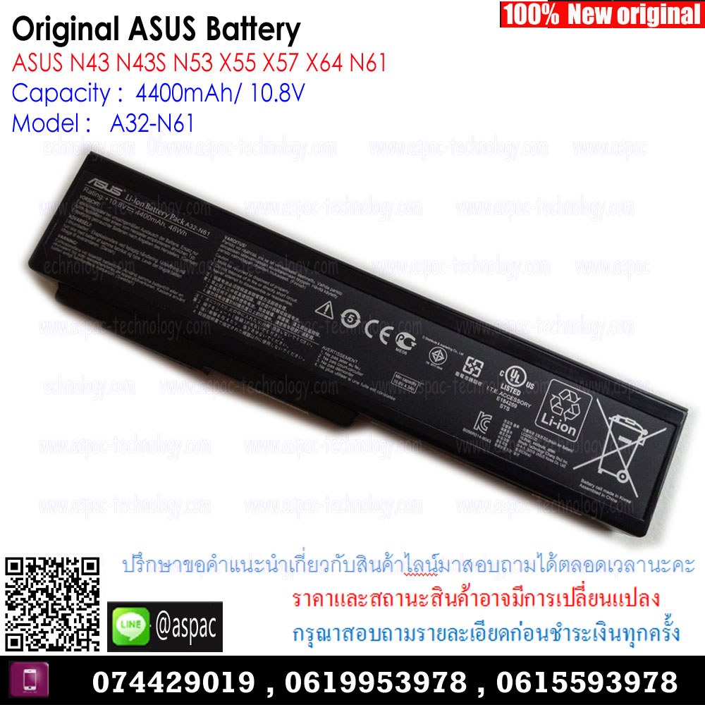Original Battery A32-N61 /4400mAh / 10.8V For ASUS N43 N43S N53 X55 X57 X64 N61