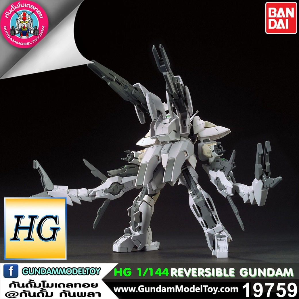 HG 1/144 REVERSIBLE GUNDAM