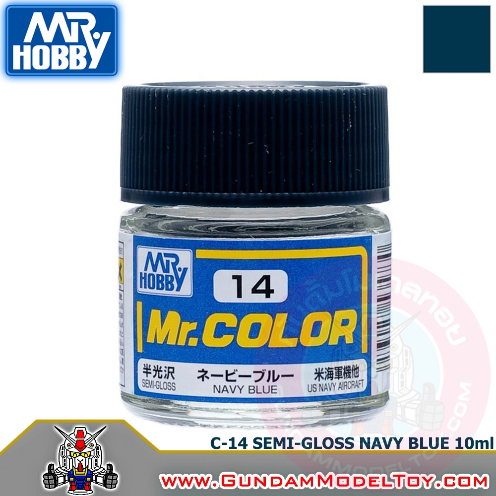 MR.COLOR C-14 SEMI-GLOSS NAVY BLUE สีกรมท่ากึ่งเงากึ่งด้าน