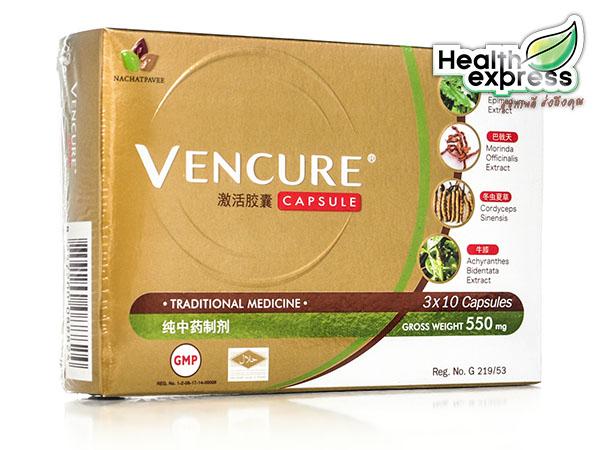 Vencure Capsule เวนคิว แคปซูล สมุนไพรจีน บรรจุ 30 แคปซูล