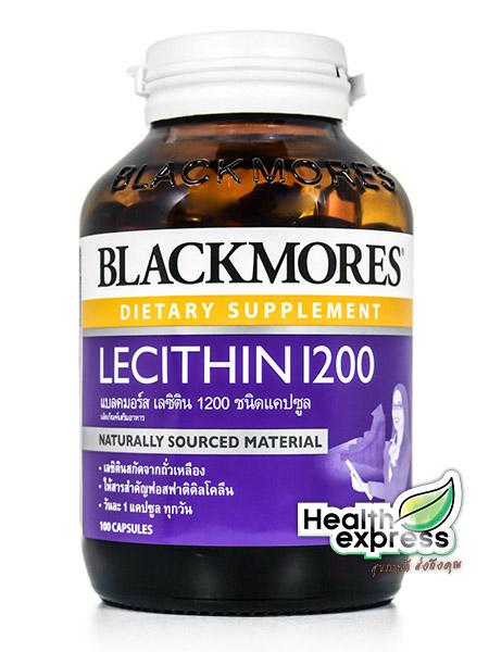 Blackmores Lecithin 1200 mg. แบลคมอร์ส เลซิติน บรรจุ 100 แคปซูล