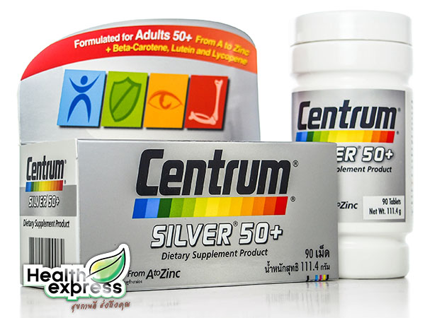 (กล่องเงินรุ่นใหม่) Centrum Silver 50+ A to Zinc+Beta Carotene, Lutein and Lycopene