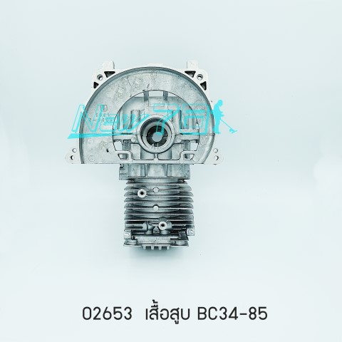 02653 เสื้อสูบ BC34-85