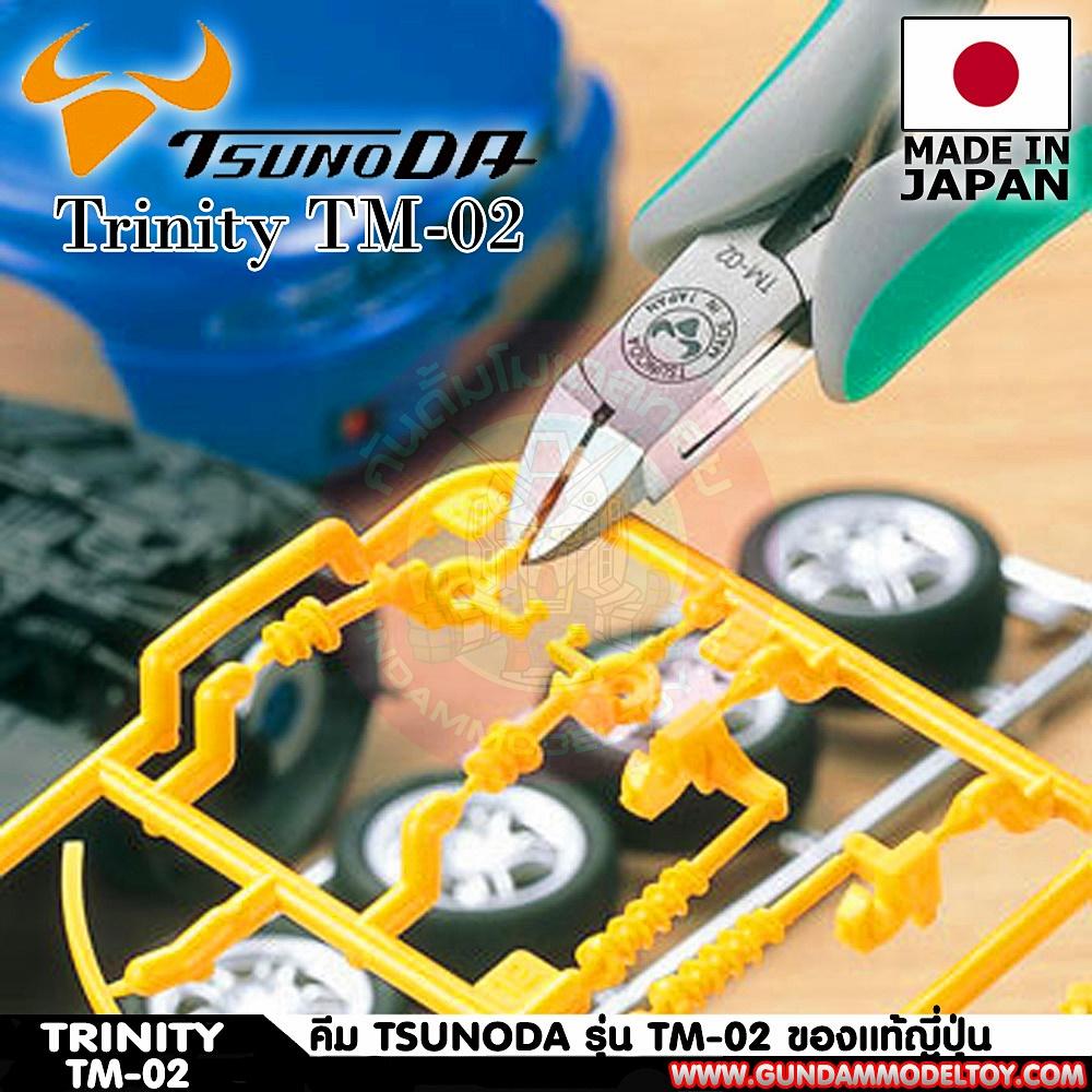 TSUNODA TRINITY TM-02