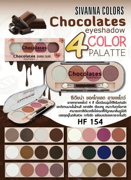 Sivanna chocolate Eye shadow 4 Color Palette No.1