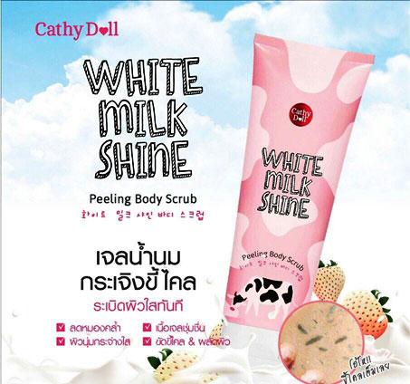 Cathy Doll White Milk Shine Peeling Body Scrup สคลับเจลน้ำนม