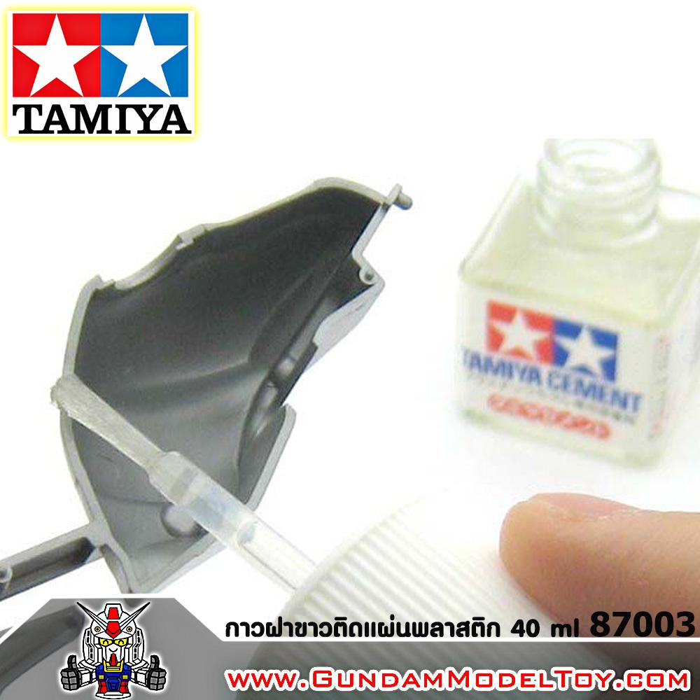 TAMIYA CEMENT กาวฝาขาวเชื่อมติดแผ่นพลาสติก