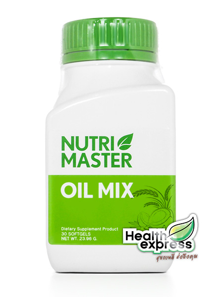 Nutri Master Oil Mix นูทริ มาสเตอร์ ออยล์ มิกซ์ บรรจุ 30 แคปซูล