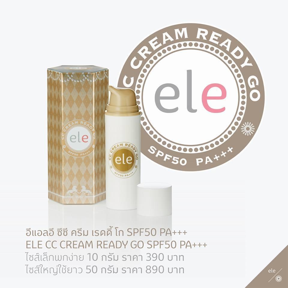 ele Chai Lai Ready Go CC Cream SPF50 PA+++