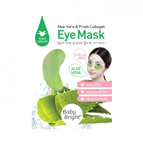 Aloe Vera Fresh Collagen Eye Mask Baby Bright