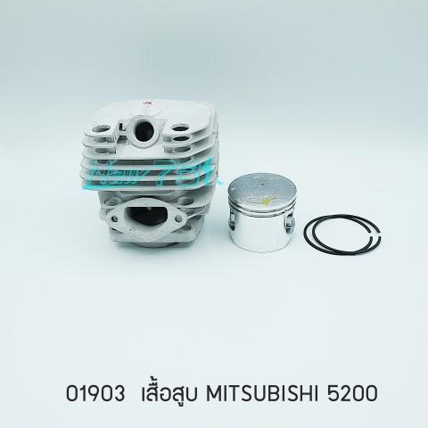 01903 เสื้อสูบ MITSUBISHI 5200