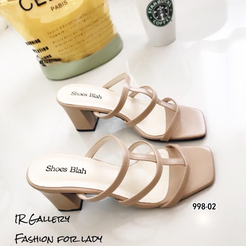 รองเท้าส้นสูงวัสดุหนังนิ่มสีครีม ดีไซน์งานเส้น 998-02-ครีม