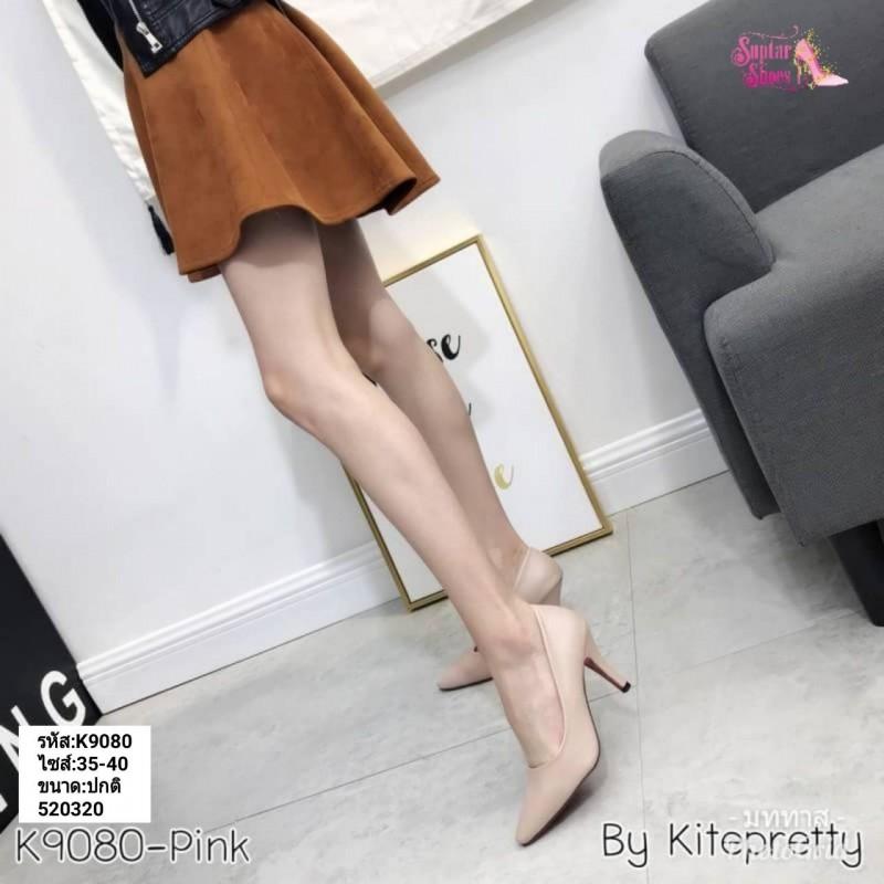 พร้อมส่ง รองเท้าคัชชูผู้หญิง หนังลายวัว K9080-PNK [สีชมพู]