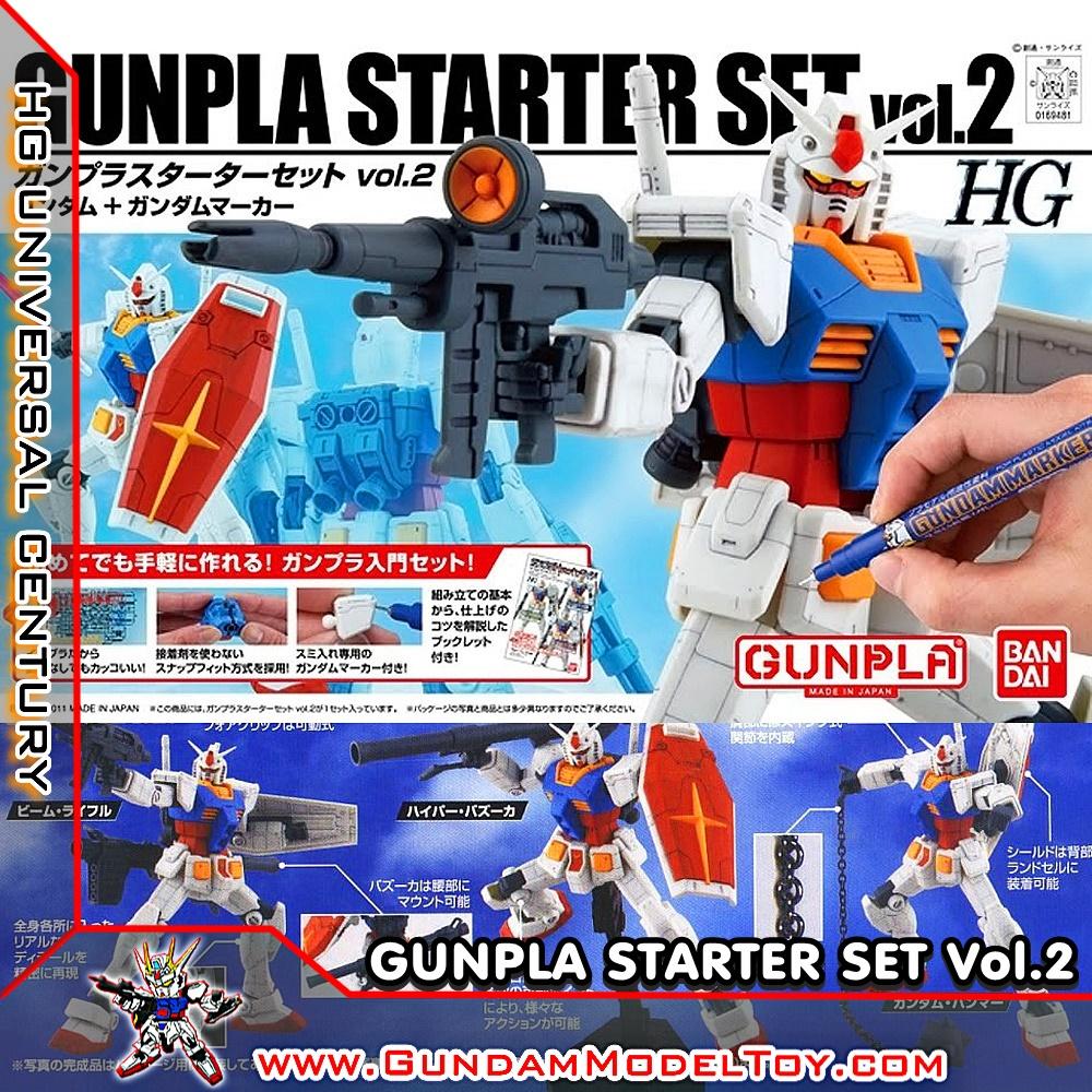 HG 1/144 GUNPLA STARTER SET VOL.2