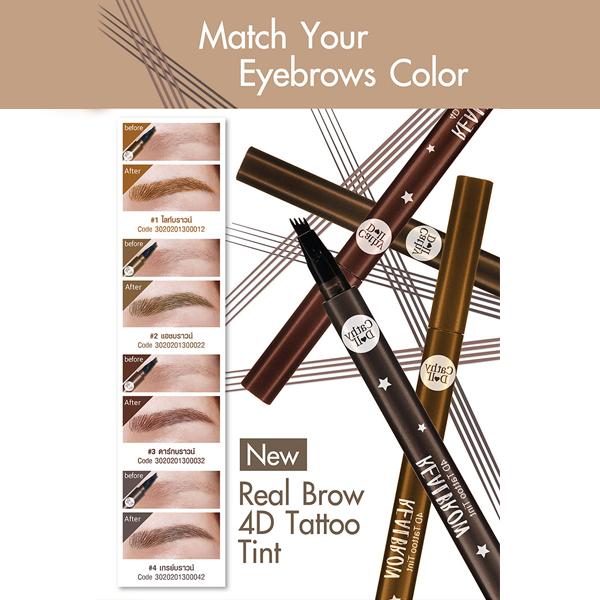 ดินสอเขียนคิ้ว 4 มิติ Real Brow 4D tattoo tint, Cathy Doll (No.2 Ash Brown)