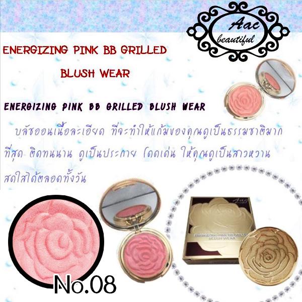 AAC Energizing Pink BB Grilled Blush Wear บลัชออน No.08