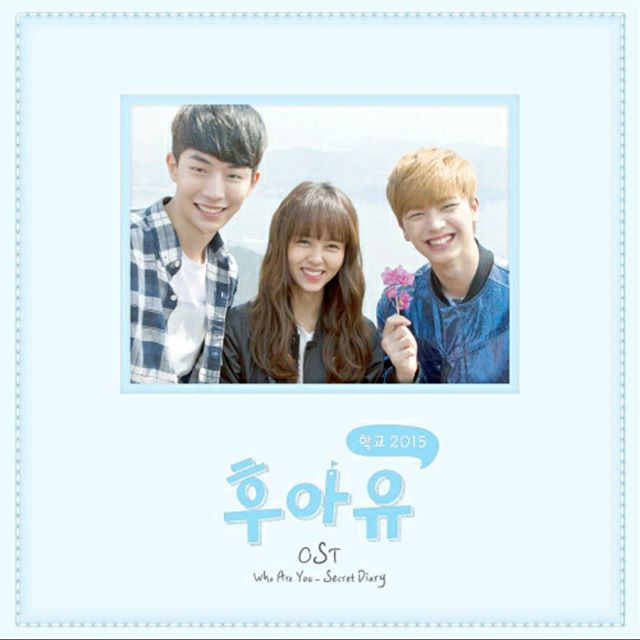 KBS Drama Who Are You School 2015 OST Album/Secret Dairy/Photo book