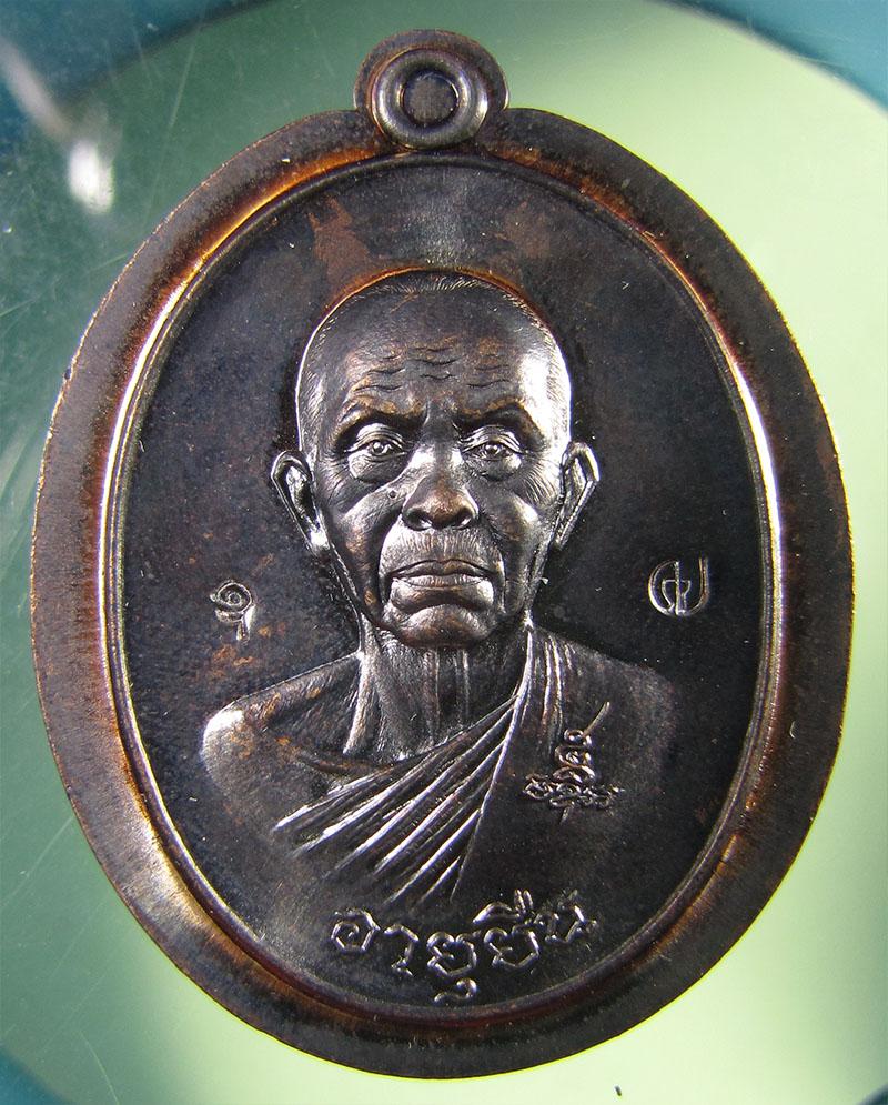 เหรียญ หลวงพ่อคูณ อายุยืน รุ่น คูณสุคโต เนื้อทองแดงรมดำ หลังเรียบ ไม่ตัดปีก No.193 กล่องเดิม
