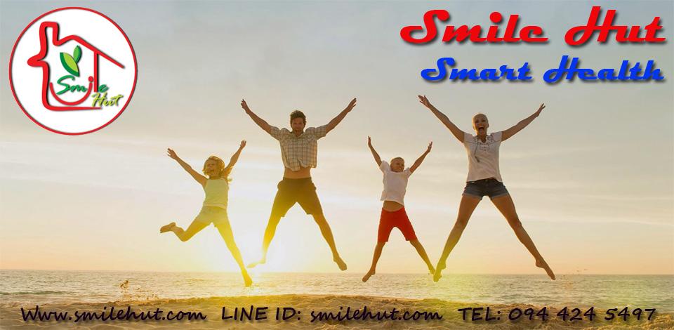 Smile Hut Smart Health