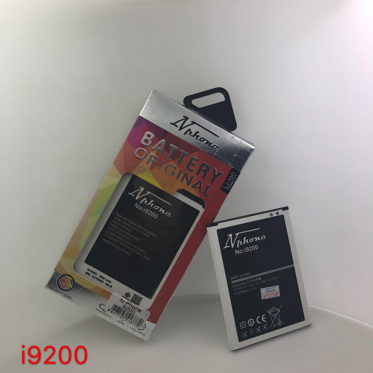 แบตเตอร์รี่ งานบริษัท ( มี มอก ไส้เต็ม ) Samsung Galaxy Mega 6.3 // i9200