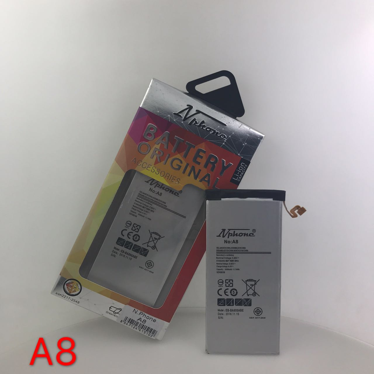 แบตเตอร์รี่ งานบริษัท ( มี มอก ไส้เต็ม ) Samsung Galaxy A8 // A800