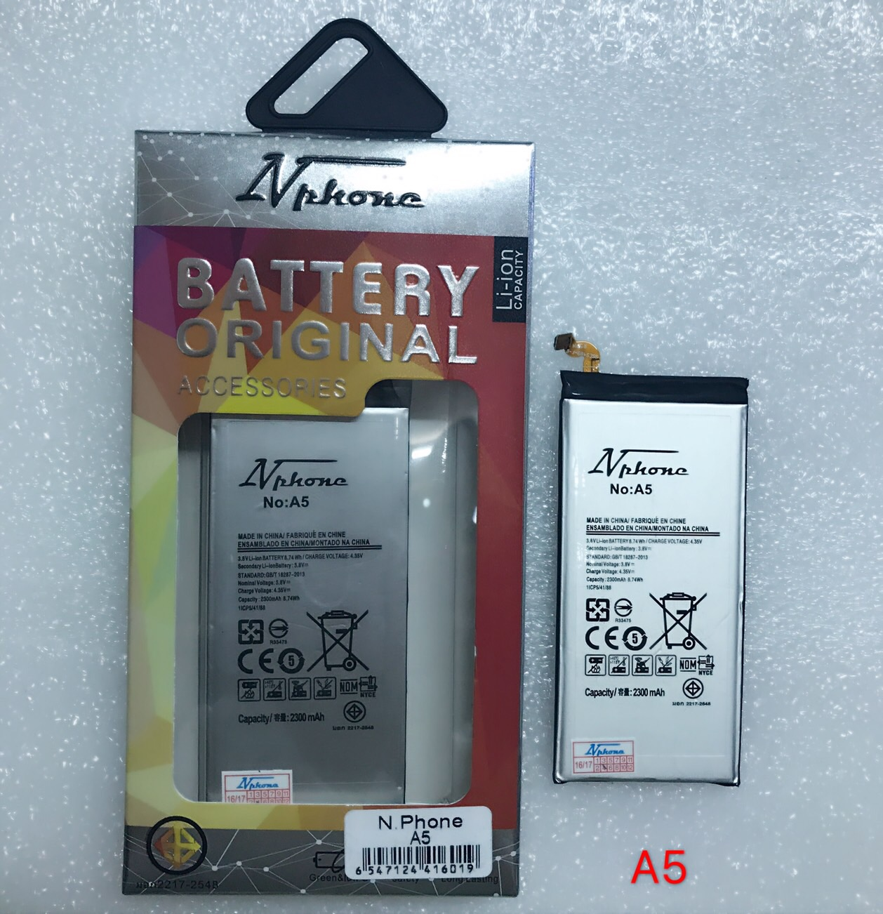 แบตเตอร์รี่ งานบริษัท ( มี มอก ไส้เต็ม ) Samsung A5 / A500