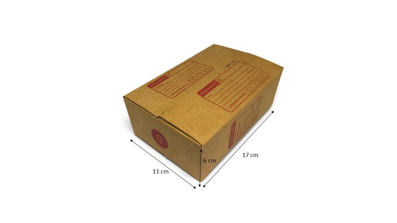 กล่องพัสดุ เบอร์ 0 ขนาด 11x17x6 ซม. (20ใบ)