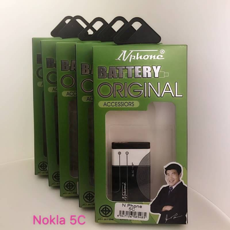 Battery ม.อ.ก Nokia. 5C