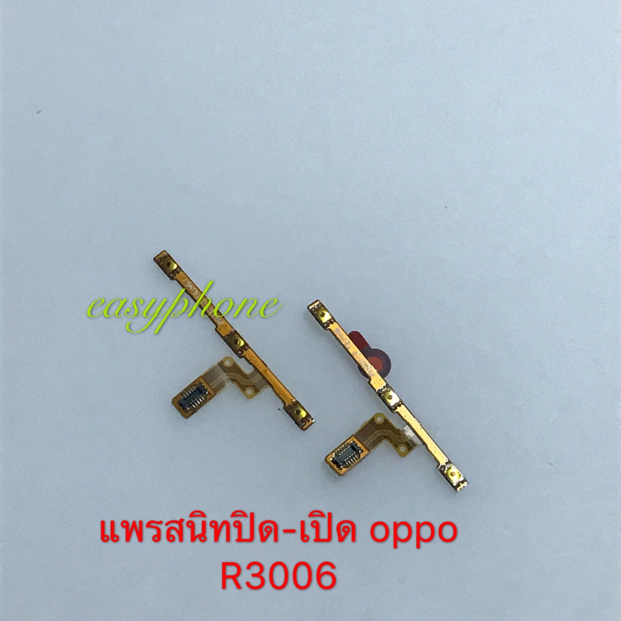 แพรสวิท เปิด-ปิด OPPO R3006